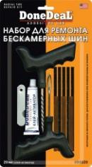 Dd0320 Набор Для Ремонта Бескамерных Шин