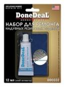 Dd0332 Набор Для Ремонта Резиновых Изделий