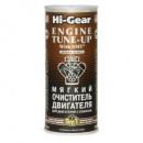 Hg2206 Очиститель Двигателя С Износом С Smt 444Мл