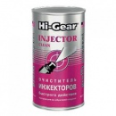 Hg3215 Очиститель Инжектора 295Мл Быстрого Действия