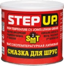 Sp1623 Смазка Литиевая С Smt Для Шрус 453Г