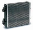 Радиатор Отопителя 2101 Алюминиевый