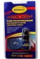Клей Для Нитей Обогрева Заднего Стекла Astrohim Ac-9101