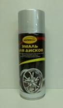 Краска-Эмаль Astrohim Для Дисков Аэрозоль 520Мл Серебро