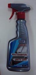 Bbf Чернитель-Восстановитель Шин 500Мл Триггер