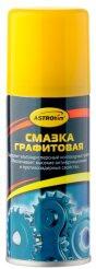 Смазка Графитовая Astrohim Ac-4551 Аэрозоль 140Мл