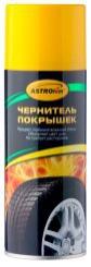 Чернитель Резины Astrohim Ac-2655 520Мл