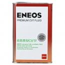 Eneos Масло Для Вариаторных Кпп Premium Cvt Fluid 1Л